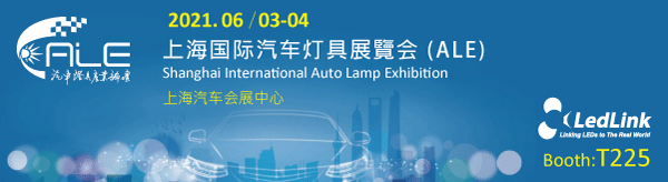 Shanghai Automobile簽名檔-01.png (33 KB)
