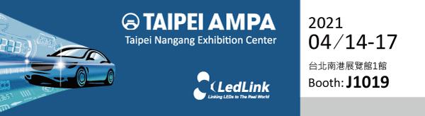 Taipei-AMPA簽名檔-01.png (19 KB)
